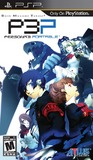 Shin Megami Tensei: Persona 3 Portable (PlayStation Portable)